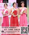 """2014亚洲小姐美腿如林!逆天""""名模腿""""速上身"""