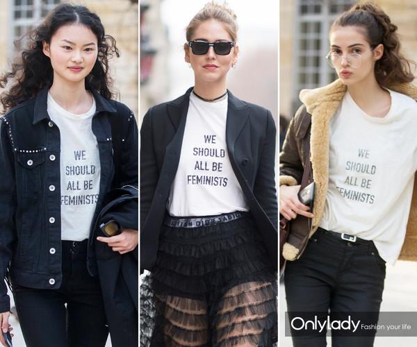 012417-feminist-tee-shirt-lead