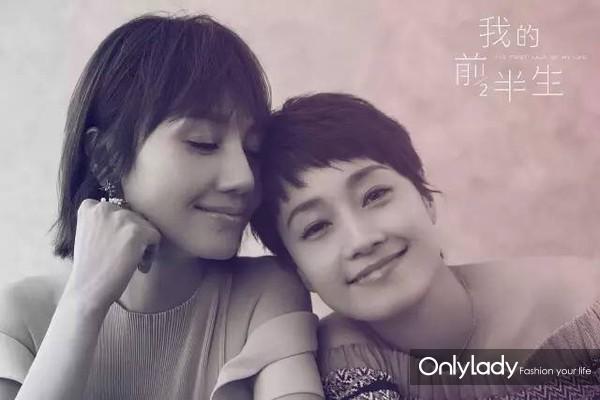 5. 袁泉出演《我的前半生》