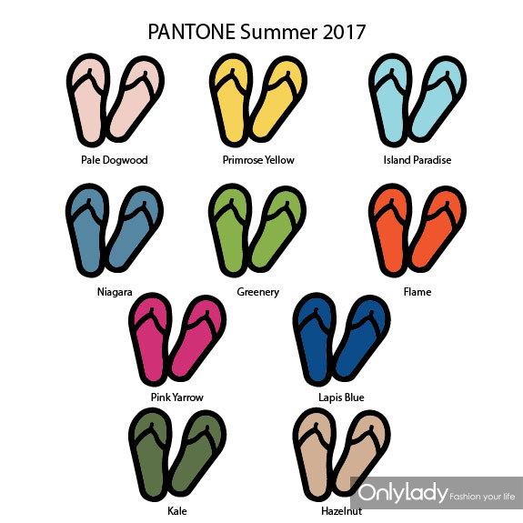 pantone-summer-2017