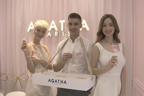 AGATHA 2017秋冬新品发布尽显法式优雅