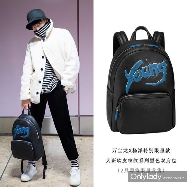 万宝龙X杨洋特别限量款大班软皮粒纹系列黑色双肩包