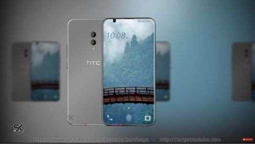 外媒曝光HTC U12:搭载骁龙845 金属材质机