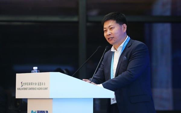 华为余承东:2019年下半年推商用5G手机