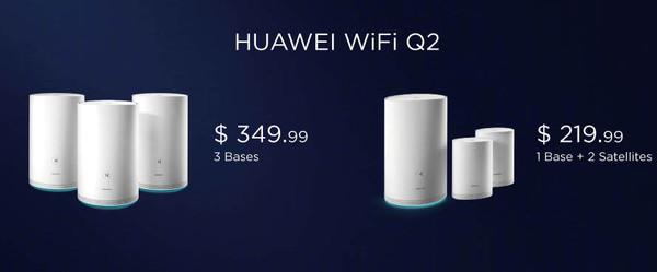 华为WiFi Q2