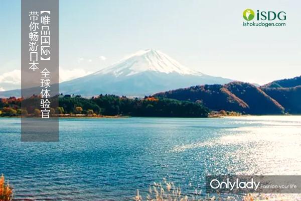 日本那么大,我想带你去看看【预告】