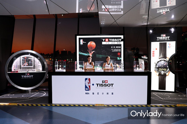 8:NBA国际赛上海站现场天梭表展台