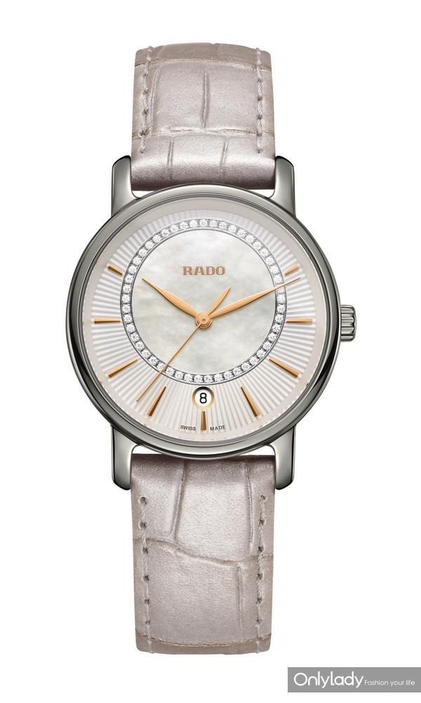 RADO瑞士雷达表钻霸钻石系列1314限量版腕表