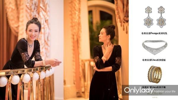 02 章子怡女士佩戴布契拉提珠宝闪耀第九届澳门国际电影节 2