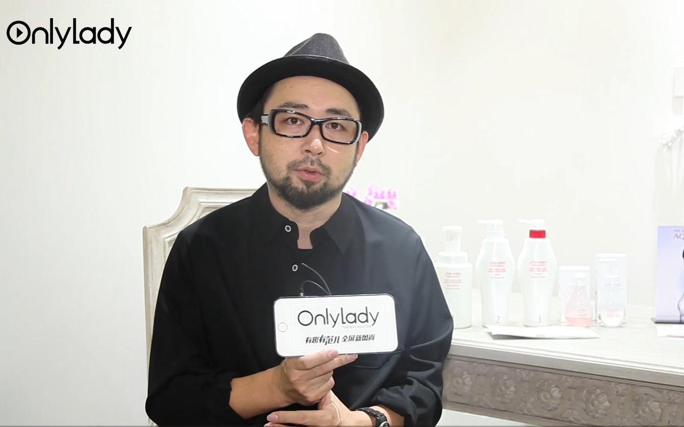 资生堂首席化妆造型师计良宏文先生解读秋冬潮流,你来听吗?