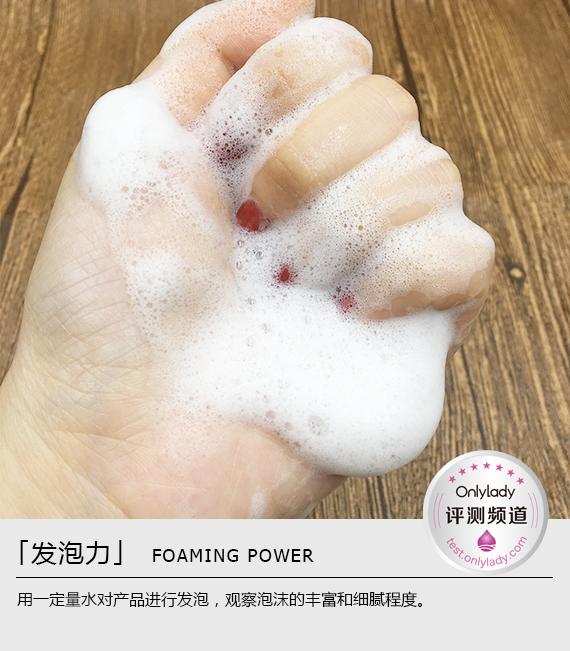 发泡力清洁力手部