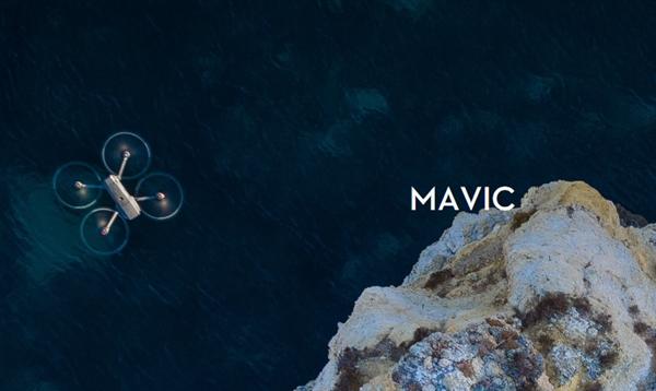 本月23号发布 大疆推出新款户外便携无人机Mavic Air