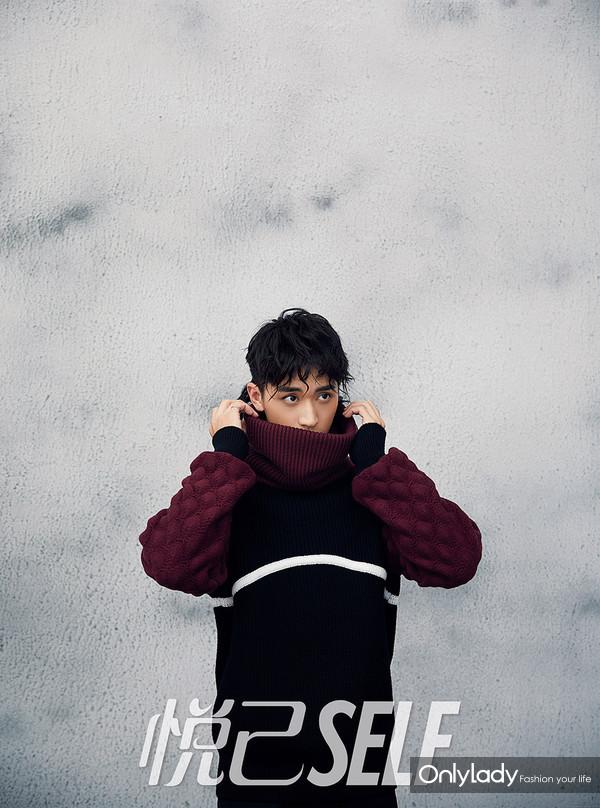 9 许魏洲登《悦己SELF》11月刊封面