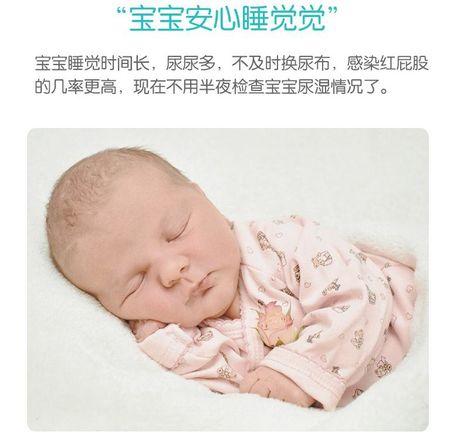 Abllstar智能尿布扣为何成为新手爸妈不可替代