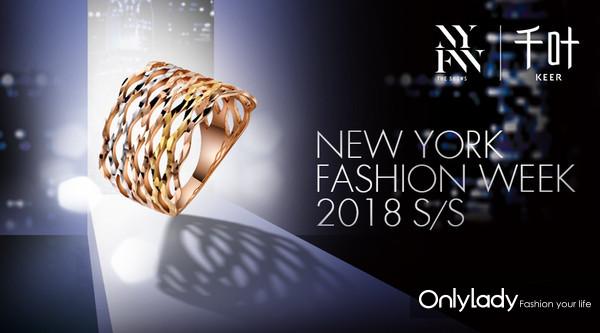NYFW2018
