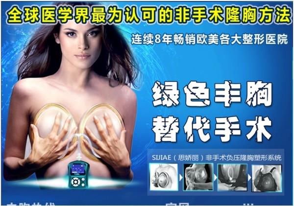 http://new-img1.ol-img.com/135/867/likNkRFgqLBm6.jpg