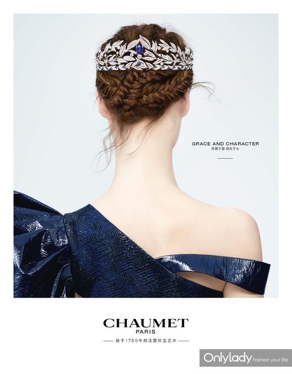 风雅于型 自在于心 CHAUMET全新广告视觉 竖版 1