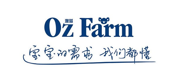 澳滋奶粉正式上市,优质奶源为品牌领跑保驾护