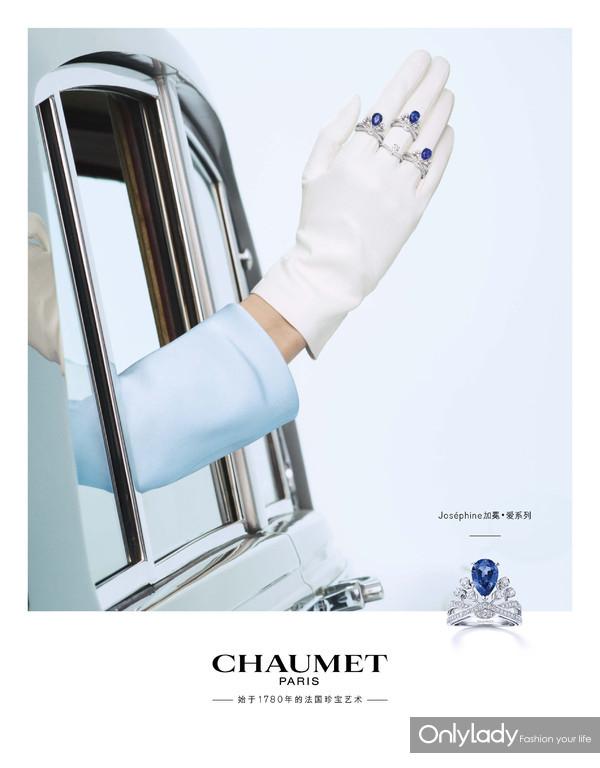 风雅于型 自在于心 CHAUMET全新广告视觉 竖版2