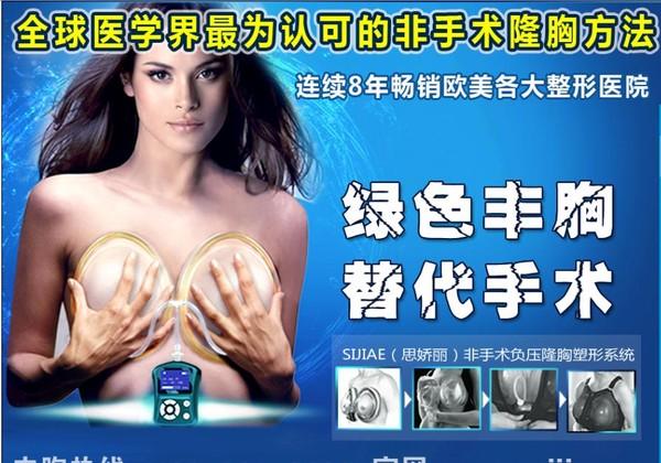http://new-img1.ol-img.com/135/890/ligZ3QzPHvlaA.jpg