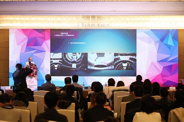 北京服装纺织行业协会驻会副会长王文生作2017北京时尚消费月总结报告