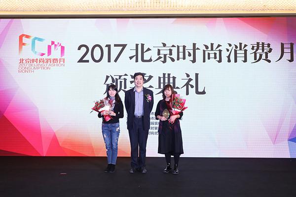 最佳时尚支付奖:北京银联;时尚特别贡献奖:LANDI