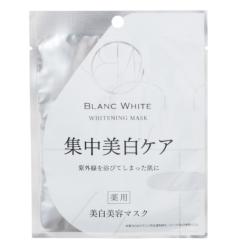 从未有过的美白新体验  终于等到你Blanc White