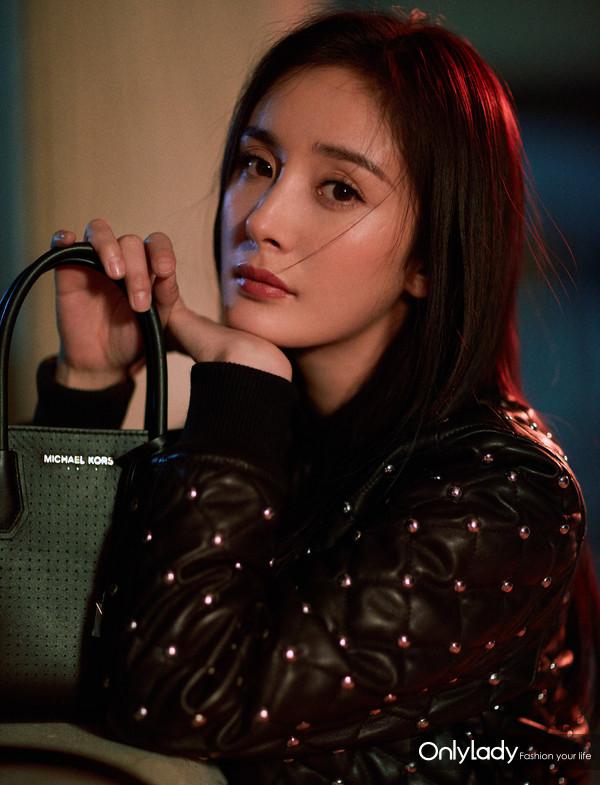 Yang Mi (2)