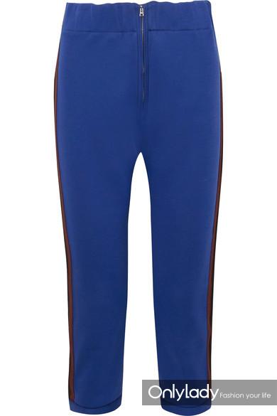 Marni 条纹棉质混纺平纹针织九分休闲裤