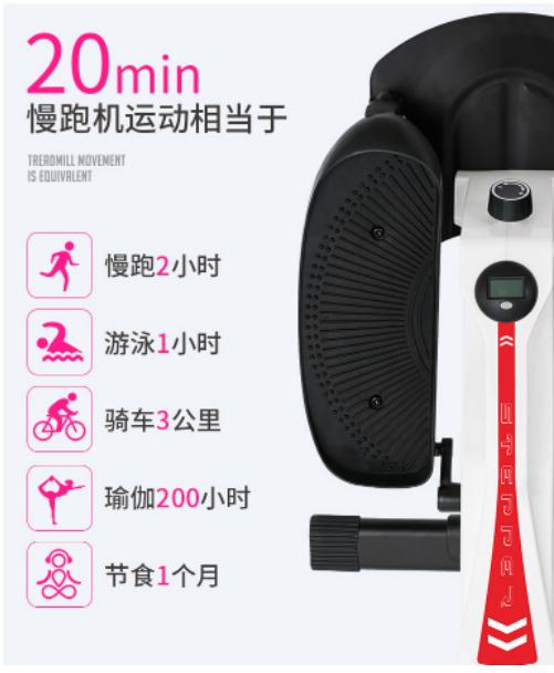 家用健身器材:DVP慢跑踏步机上市 震撼来袭