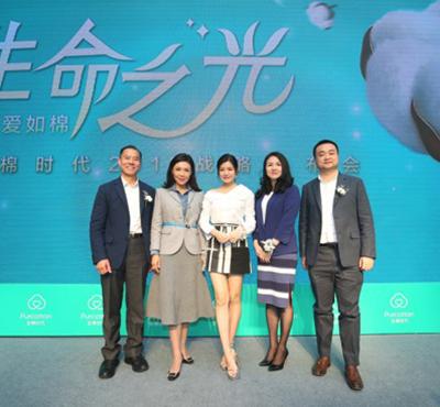 苏芒、陈妍希助阵  全棉时代京东超级品牌日首发开启