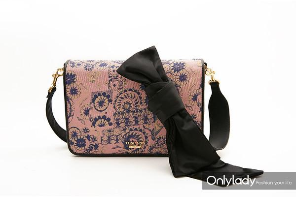 Small Flap Bag ¥1,099