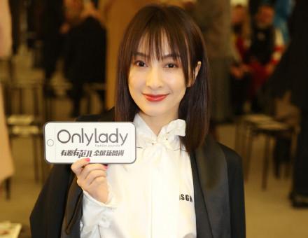 吴昕化身帅气御姐,这么美的她你见过吗?