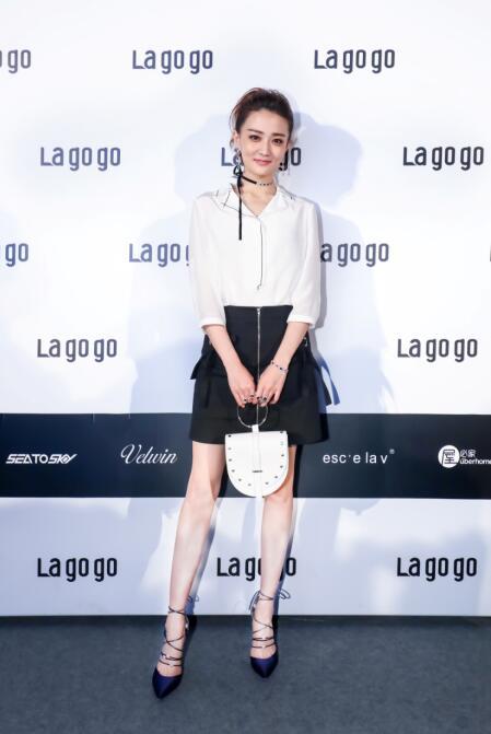 徐璐现身 Lagogo 十周年盛典气质独特,视觉冲击惊艳众