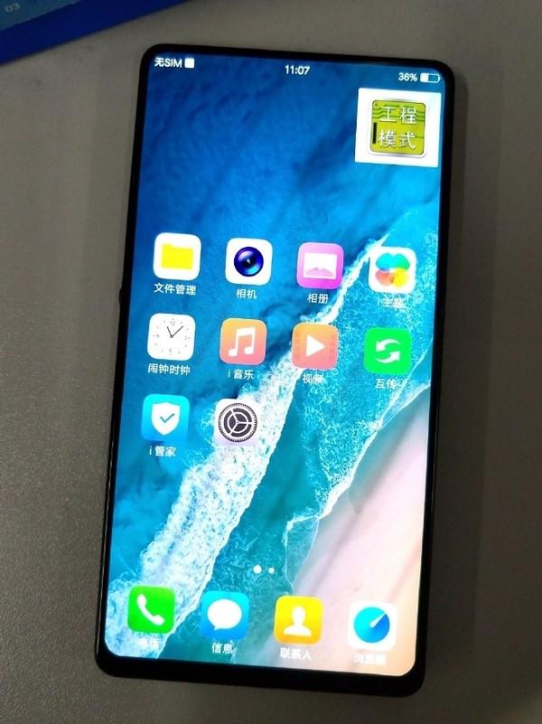 屏占比爆虐iPhone X!vivo全面屏新机曝光