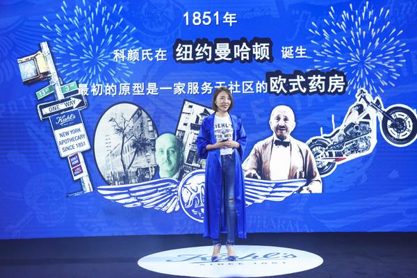 中国品牌总经理李琳女士现场与媒体、嘉宾们分享科颜氏男士护肤的品牌历史,探索男士理容新理念