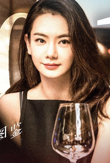 《北京女子图鉴》励不励志我不知道,但绝对是部菜鸟穿搭完美进阶史