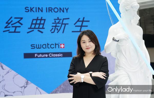 斯沃琪品牌中国区副总裁Molly Gu女士公关照