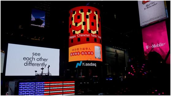 90分纳斯达克大屏拜年闪耀纽约时代广场