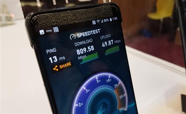无缘MWC2018!HTC U12真机泄露:搭载骁龙845