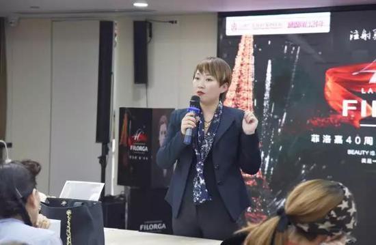 菲洛嘉医学中国品牌部培训经理 李楠