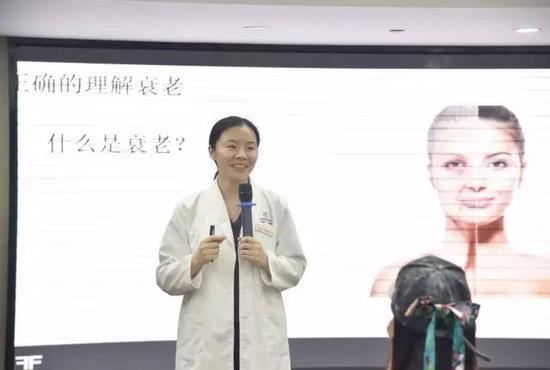 广州华美医疗美容医院无创科主任 顾繁