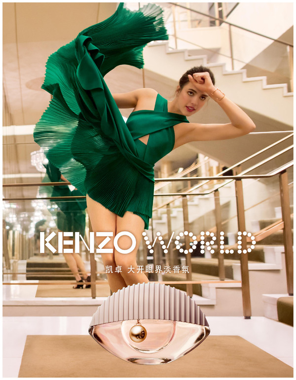 KENZO-2018大开眼界淡香氛(1)