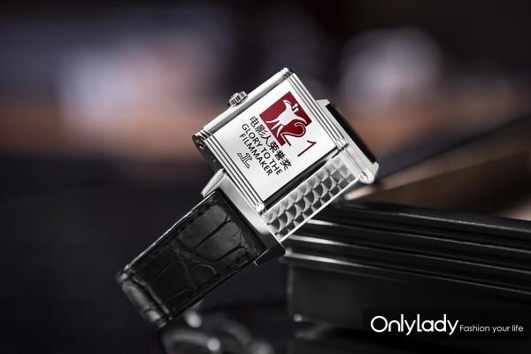 积家Reverso翻转系列腕表 - 背面镌刻第21届上海国际电影节电影人荣誉奖标志