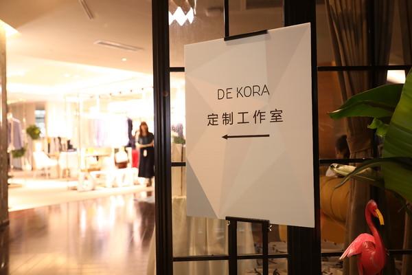 迈步新零售,DEKORA定制品牌首个线下体验店开幕