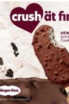 哈根达斯开启夏日心动时刻 全系列脆皮冰淇淋,开启FUN肆一夏