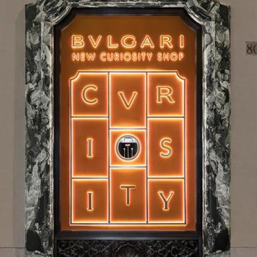 BVLGARI 宝格丽奇幻概念店和新书《罗马瑰宝·宝格丽》 正式发布