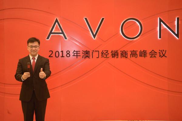 图1:张旭明先生出席活动并分享AVON品牌策略