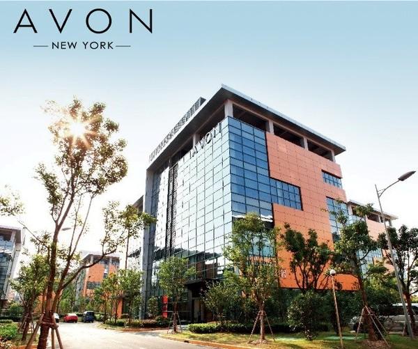 图4:AVON亚太区域研发中心