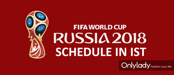 FIFA-World-Cup-2018-Fixtures-in-IST